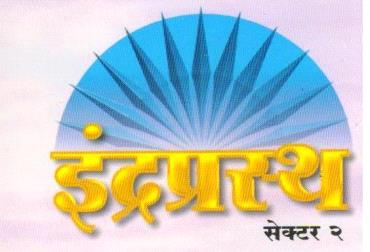 Indraprastha - 2