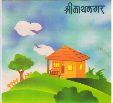 Shrinathnagar